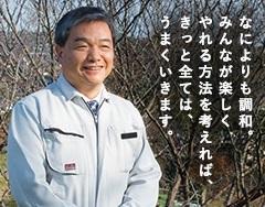 有限会社ホテイ産業研究所 代表取締役 白石工